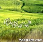 Feng Wei Wei ㄚ Chui
