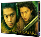 Tajomaru (DVD) (First Press Limited Edition) (Japan Version)