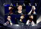 2PM ARENA TOUR 2016 'GALAXY OF 2PM' TOUR FINAL in Osaka-Jo Hall (Limited Edition) (Japan Version)