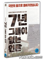 Seven Years - Journalism without Journalist (DVD) (Korea Version)