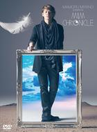 MAMORU MIYANO presents M&M CHRONICLE [DVD+CD] (日本版)