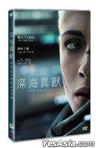 Underwater (2020) (DVD) (Hong Kong Version)