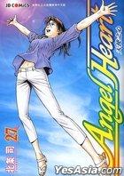 Angel Heart (Vol.27)