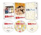 What A Wonderful Family! (Blu-ray + DVD) (Deluxe Edition) (Japan Version)