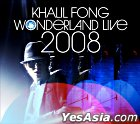 Wonderland Live 2008 (DVD+CD)