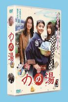 Nonoyu DVD BOX (日本版)
