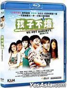 We Not Naughty (Blu-ray) (Hong Kong Version)