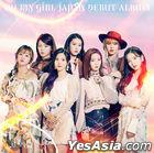 OH MY GIRL Japan Debut Album (Korea Version)