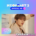 Ha Sung Woon KCON:TACT 3 Official MD - Ticket & AR Card Set
