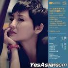 Tou Stolen Moments (HR Cutting SHMCD + DVD)( Shou Pi Xian Liang Ban)