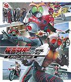 Kamen Rider Ikkyomi Blu-ray X Amazon Stronger Hen (Japan Version)