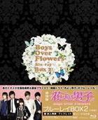 Boys Over Flowers  (Korean TV Drama) (Blu-ray) (Box 2) (Japan Version)