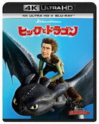 How To Train Your Dragon (4K Ultra HD + Blu-ray) (Japan Version)