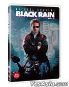 Black Rain (DVD) (Korea Version)