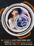 fripSide LIVE TOUR 2016-2017 FINAL in Saitama Super Arena -Run for the 15th Anniversary- [Type B] (Japan Version)