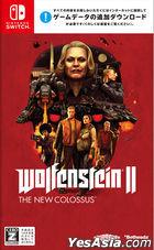 Wolfenstein II: The New Colossus (日本版)