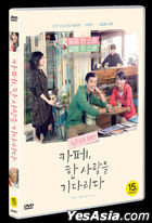Cafe. Waiting. Love (DVD) (Korea Version)