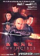 Invincible (2001) (DVD) (TV Movie) (Hong Kong Version)