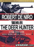 The Deer Hunter (New Version)