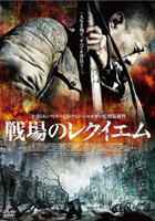 Assembly (DVD) (Japan Version)
