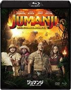 Jumanji: Welcome to the Jungle (Blu-ray+DVD) (Japan Version)
