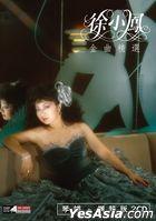 Paula Tsui (Piano Score + 2 Instrumental CD) (DVD Box Size)