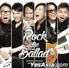 Rock the Ballad (Vinyl LP) (Limited Edition)