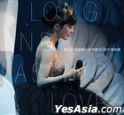 A Long And Lasting Love - Vivian Chow Live 2018 (2 Blu-ray + 2CD)