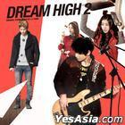 Dream High 2 OST (KBS TV Drama)