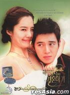 Marrying A Millionaire (DVD) (End) (SBS TV Drama) (Multi-audio) (English Subtitled) (Malaysia Version)