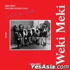 Weki Meki Mini Album Vol. 2 - Lucky (Weki Version) + Poster in Tube (Weki Version)