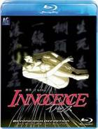 Ghost in the Shell 2: Innocence (Blu-ray) (English / French Subtitled) (Japan Version)