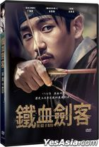 The Age of Blood (2017) (DVD) (Taiwan Version)