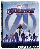 Avengers: Endgame (2019) (Blu-ray + Bonus) (Steelbook) (Taiwan Version)