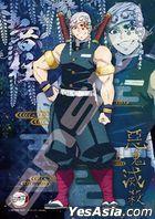 Demon Slayer: Kimetsu no Yaiba : Sound Pillar (208塊砌圖) (208-052)