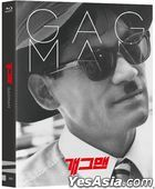 Gagman (Blu-ray) (Korea Version)