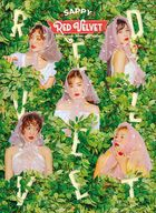 SAPPY (ALBUM+BOOKLET) (First Press Limited Edition) (Japan Version)