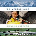 Nawang Khechog - Universal Love (Korea Version)