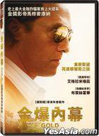 Gold (2016) (DVD) (Taiwan Version)