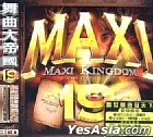 Maxi Kingdom 19