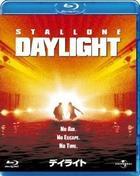 Daylight (Blu-ray) (Japan Version)