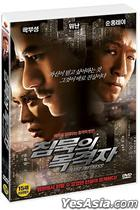 Silent Witness (DVD) (Korea Version)