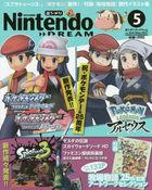 Nintendo DREAM 07113-05 2021