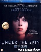 Under the Skin (2013) (Blu-ray) (Hong Kong Version)