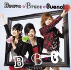 Bravo Bravo (SINGLE+DVD)(First Press Limited Edition)(Japan Version)