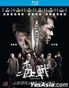 Drug War (2013) (Blu-ray) (Hong Kong Version)