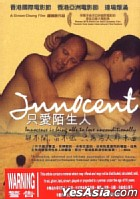 Innocent (Hong Kong Version)