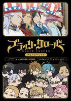 Black Clover ANIME SPECIAL (DVD) (Japan Version)