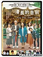 A Long Goodbye (2019) (DVD) (Taiwan Version)