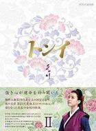 Dong Yi (DVD) (Boxset 2) (Japan Version)